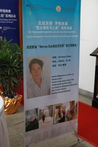 04032010_shanghai_museum_ender_3