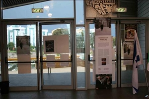 filmfestivalashkelon_poster_211107.jpg