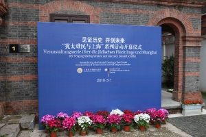 04032010_shanghai_museum_ender_2