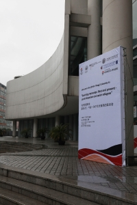 05032010_tongij_shanghai_ender_generalkonsulat_web